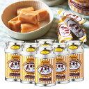 [送料無料] ポーランドお土産 | ポーランドミルクファッジ 6缶セット ミルクキャンディ【171232】