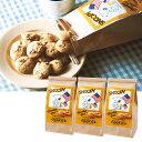 [5000円以上で送料無料] アメリカお土産 | スヌーピー マカデミアナッツ チョコチップクッキー 3袋セット【172004】