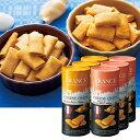 [送料無料] フランスお土産 | チーズクレープ クッキー2種(チェダーチーズ&ベーコンクリーム) 6箱セット【181075】