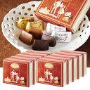 [送料無料]イタリアお土産 | カファレル Caffarel ミニジャンドゥーヤ チョコレート 10箱セット【171004】
