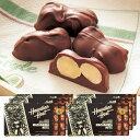 [送料無料] ハワイお土産 | ハワイアンホースト マカデミアナッツ ティキチョコレート 6箱セット【173004】