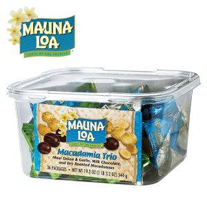 [送料無料] ハワイお土産 | マウナロア マカデミアトリオ ボリュームパック 1ケース36袋セット【193034】