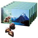 [送料無料] ニュージーランドお土産 | ニュージーランド マカデミアナッツ チョコレート 6箱セット【195047】