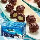[5000円以上で送料無料] モルディブお土産 | モルディブ マカデミアナッツチョコレート 3箱セット【174037】