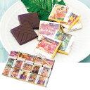 [5000円以上で送料無料] タヒチお土産 | ゴーギャン チョコレート【174095】
