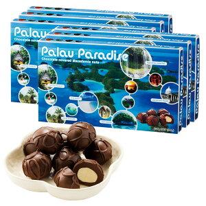 [送料無料] パラオお土産 | パラオ パラダイス マカデミアナッツチョコレート 6箱セット【204117】