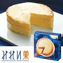 [5000円以上で送料無料]北海道土産 | みれい菓 クレームチーズスフレ [別送 あす楽不可 代引不可]【J17208】