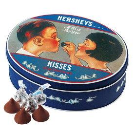 [5400円以上で送料無料] アメリカお土産 | HERSHEY'S ハーシーノスタルジックキスチョコレート1缶【100052】
