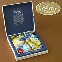 バレンタイン カファレル オリジナル メディア チョコレート ブランド