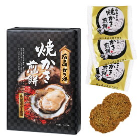 [5400円以上で送料無料] 広島土産 | 広島かき処 焼かき煎餅 16枚入り【887011】