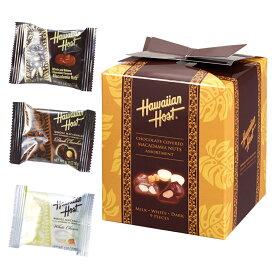 [5400円以上で送料無料] ハワイお土産   ハワイアンホースト マカデミアナッツ チョコレートミックス【193020】