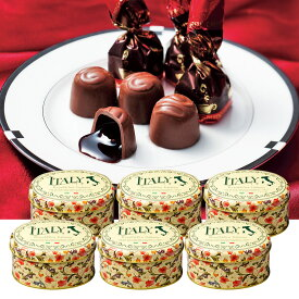 [送料無料] イタリアお土産 | イタリア コーヒーリキッドチョコレート ミニ缶 6缶セット【191069】
