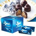 [5000円以上で送料無料]イタリアお土産 | バッチ チョコレート ミニパック 12箱セット【171010】