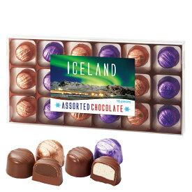 [5400円以上で送料無料] アイスランドお土産 | オーロラチョコレート【191301】