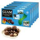 [送料無料] グアムお土産 | グアム マカデミアナッツチョコレート 6箱セット【184003】