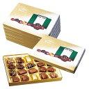 [送料無料] クロアチアお土産 | Adria(アドリア) プラリネ チョコレート 6箱セット【171247】