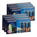 [送料無料] シンガポールお土産 | マーライオン アーモンドチョコレート 6箱セット【196057】