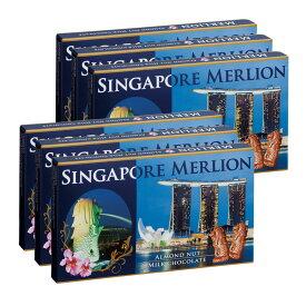 [送料無料] シンガポールお土産   マーライオン アーモンドチョコレート 6箱セット【196057】