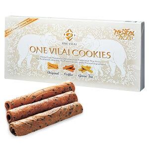 [5400円以上で送料無料] タイお土産 | タイ ロールクッキー ONE VILAI COOKIES【206027】