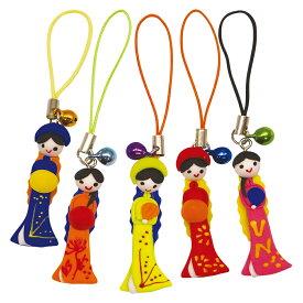 [5400円以上で送料無料] ベトナムお土産   アオザイ人形ストラップ 5個セット【206065】