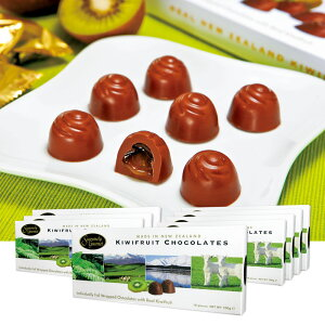 [送料無料] ニュージーランドお土産 | キウイフルーツチョコレート 8箱セット【205064】