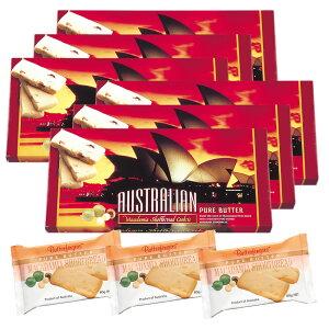 [送料無料] オーストラリアお土産 | オペラハウス マカデミアナッツ ショートブレッド 6箱セット【195005】