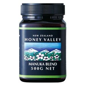 [送料無料] ニュージーランドお土産 | Honey Valley(ハニーバレー) マヌカブレンドハニー 500g【205071】