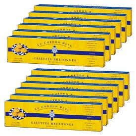 [送料無料] フランスお土産   ル・コルドン・ブルー ガレット プレーン 12箱セット【191002】