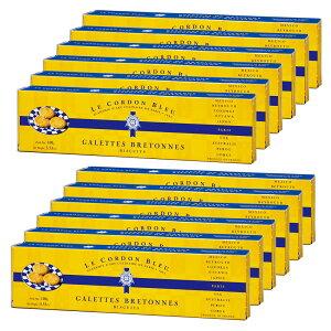 [送料無料] フランスお土産 | ル・コルドン・ブルー ガレット プレーン 12箱セット【201008】