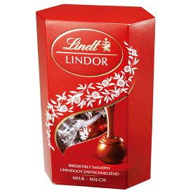 [5400円以上で送料無料] スイスお土産 | リンツ リンドール ミルクチョコレート 200g(約17粒)【191229】