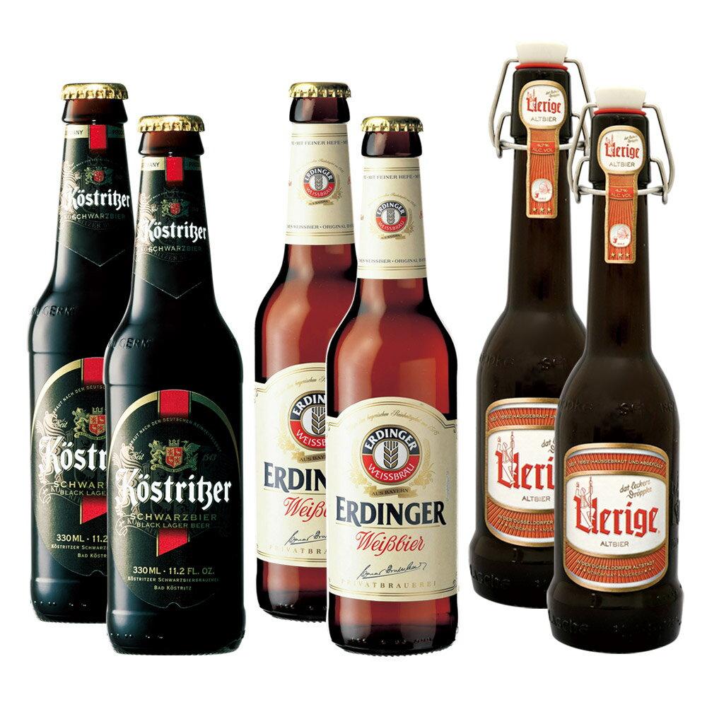 [5000円以上で送料無料][父の日]ドイツお土産 | ドイツビール3種飲み比べセット6本入【R81039】