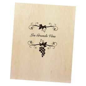 [5400円以上で送料無料] フランスお土産 | ボルドータイプ用 ワイン木箱 3本用【201044】