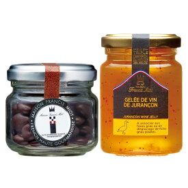 [賞味9/30][5400円以上で送料無料] 葡萄畑の真珠とワインジャムセット【191360】