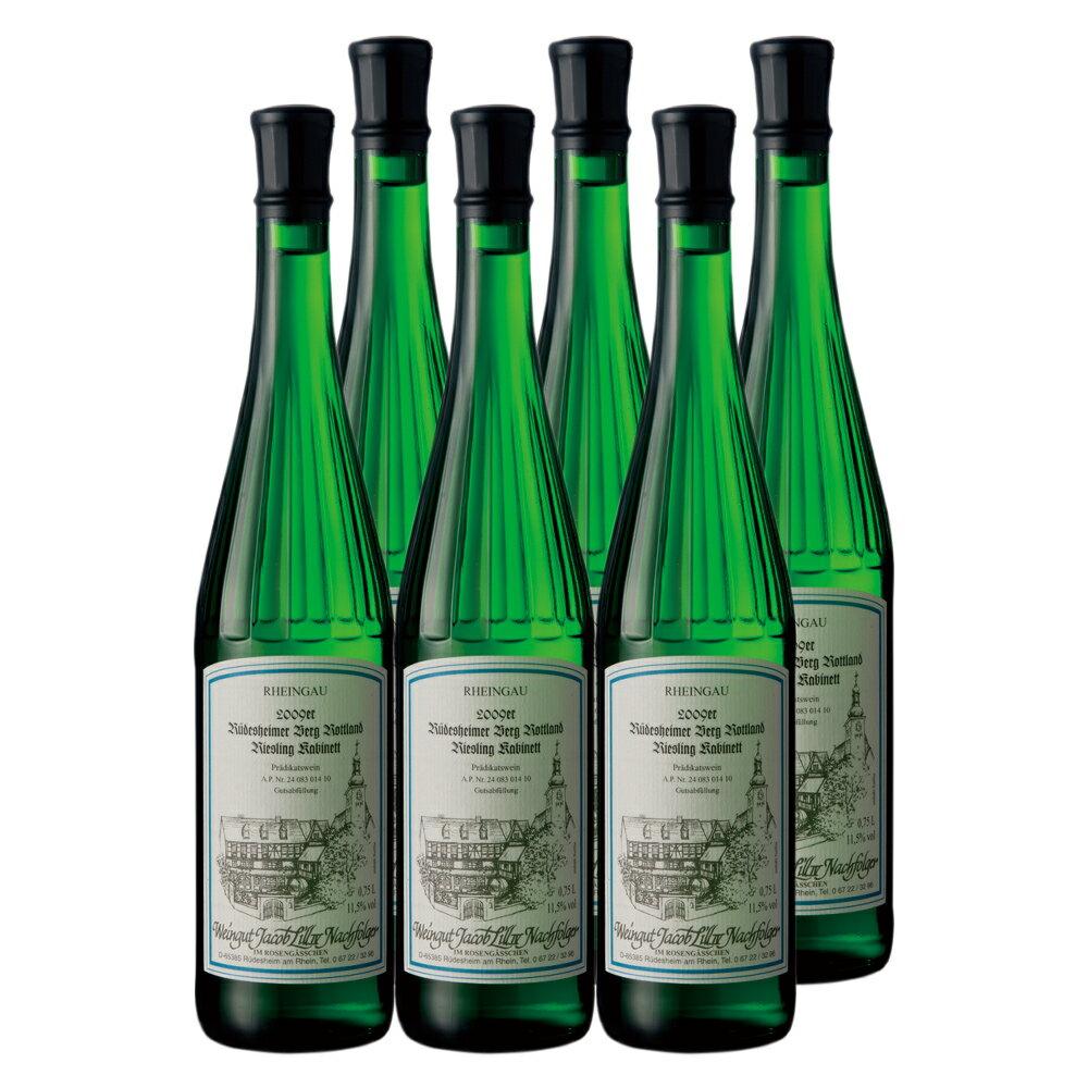 [送料無料] ドイツお土産 | リースリング カビネット 5本で1本サービス 白ワイン やや甘口【R81043】