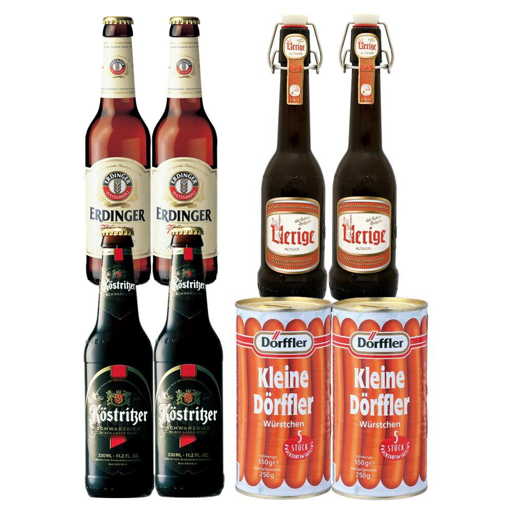[送料無料][父の日] ドイツお土産 | ドイツビール3種&ドフラーソーセージ2缶セット【R06096】