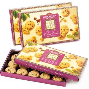 [送料無料] ハワイお土産 | ハワイアンキング マカデミアナッツ チョコチップクッキー 3箱セット【203044】