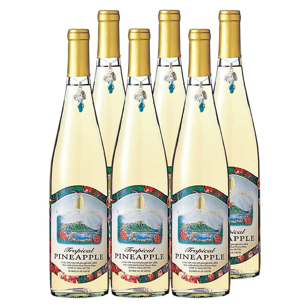 [送料無料] アメリカ・ハワイ・グアム・サイパンお土産 | パイナップルワイン フルーツワイン チャーム付き やや甘口 6本セット【R83007】