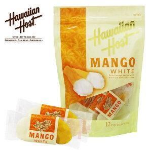 [5400円以上で送料無料]ハワイお土産   ハワイアンホースト ドライマンゴーホワイトチョコレート 1袋【105544】