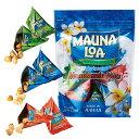[5400円以上で送料無料] ハワイお土産 | マウナロア マカデミアナッツ ミニアソートバッグ【105729】