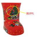 [訳あり][5400円以上で送料無料]ドイツお土産 | クリスマス グリューワインマグカップ 赤【105835】