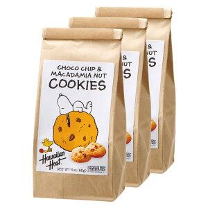 [5400円以上で送料無料] アメリカお土産   スヌーピー マカデミアナッツ チョコチップクッキー 3袋セット【192016】