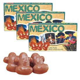 [5400円以上で送料無料] メキシコお土産 | メキシコ カクタス チョコレート 3箱セット【202102】