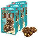 [5000円以上で送料無料] カナダお土産 | レクラーク ホワイトチョコチップクッキー 3箱セット【172080】