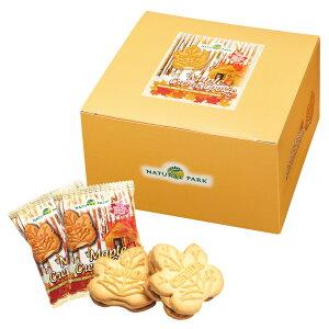 [5400円以上で送料無料] カナダお土産 | メープルクリームクッキー 小分けパック 1箱20袋入り【202066】