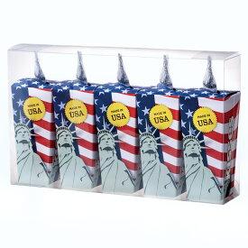 [5400円以上で送料無料] アメリカお土産 | ハーシー キスチョコレート 自由の女神パック 1パック(5個入り)【192008】