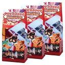 [5400円以上で送料無料] アメリカお土産 | ラスベガス アーモンドチョコレート 3箱セット【192057】