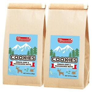 [5400円以上で送料無料] カナダお土産 ? カナダ チョコチップ マカデミアナッツクッキー 2袋セット【192150】