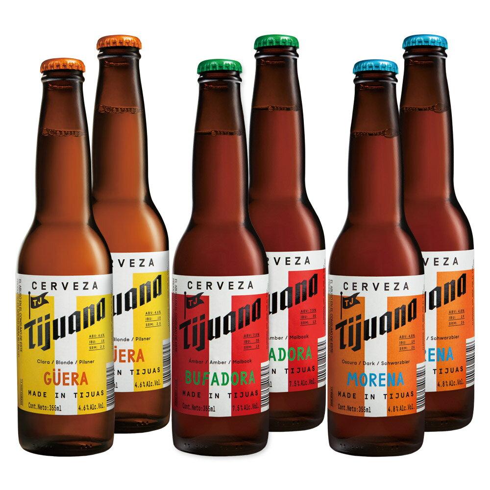 メキシコお土産   メキシカンビールセット 3種6本セット(グエラ、バファドラ、モレナ)【R72054】