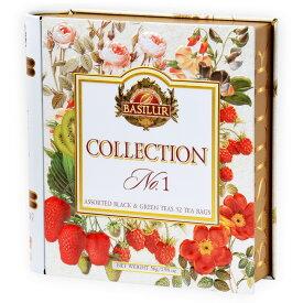 [5400円以上で送料無料] バシラーティー | BASILUR TEA コレクションNO1 アソートブック缶 (紅茶&緑茶のフルーツフレーバー ティーバッグ 4種セット)【105896】
