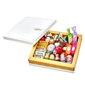 [送料無料][バレンタイン] カファレル Caffarel | オリジナルギフト グランデ チョコレートアソート30粒 ブランド紙袋付き【880005】